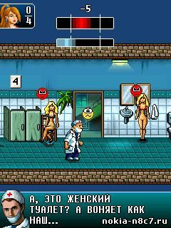 Секс игра для nokia x2 00